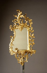 English 19th Century Asymmetric Hall Mirrors